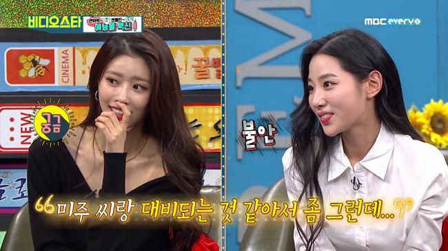 Bandingkan Tubuhnya dengan Mijoo 'Lovelyz', Johyun 'Berry Good' Dihujat Netizen