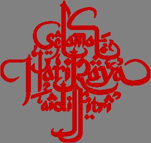 ~• Selamat Hari Raya Idul Fitri 1441H - 2020M •~