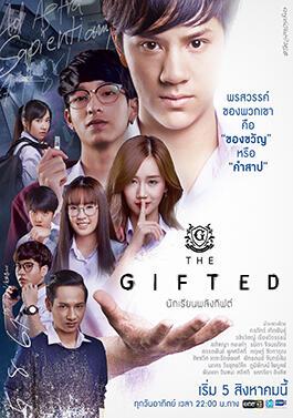 Majunya Industri Drama Thailand, Indonesia Kapan?
