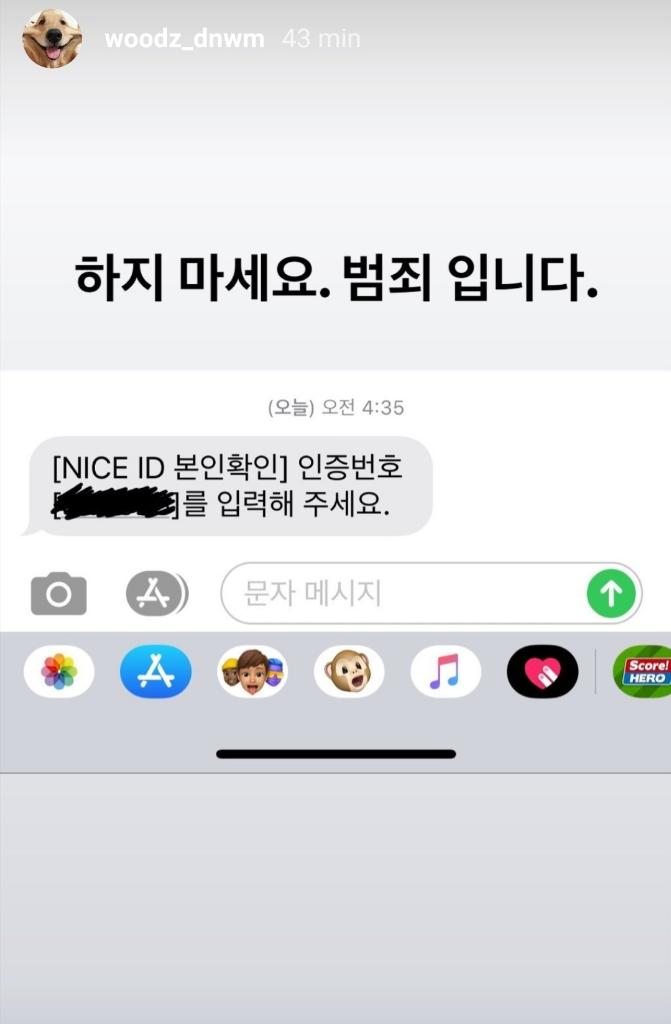 Yuehua Ent Diam-diam Bakal Langsung Blacklist Fans yang Ganggu Privasi Cho Seungyoun