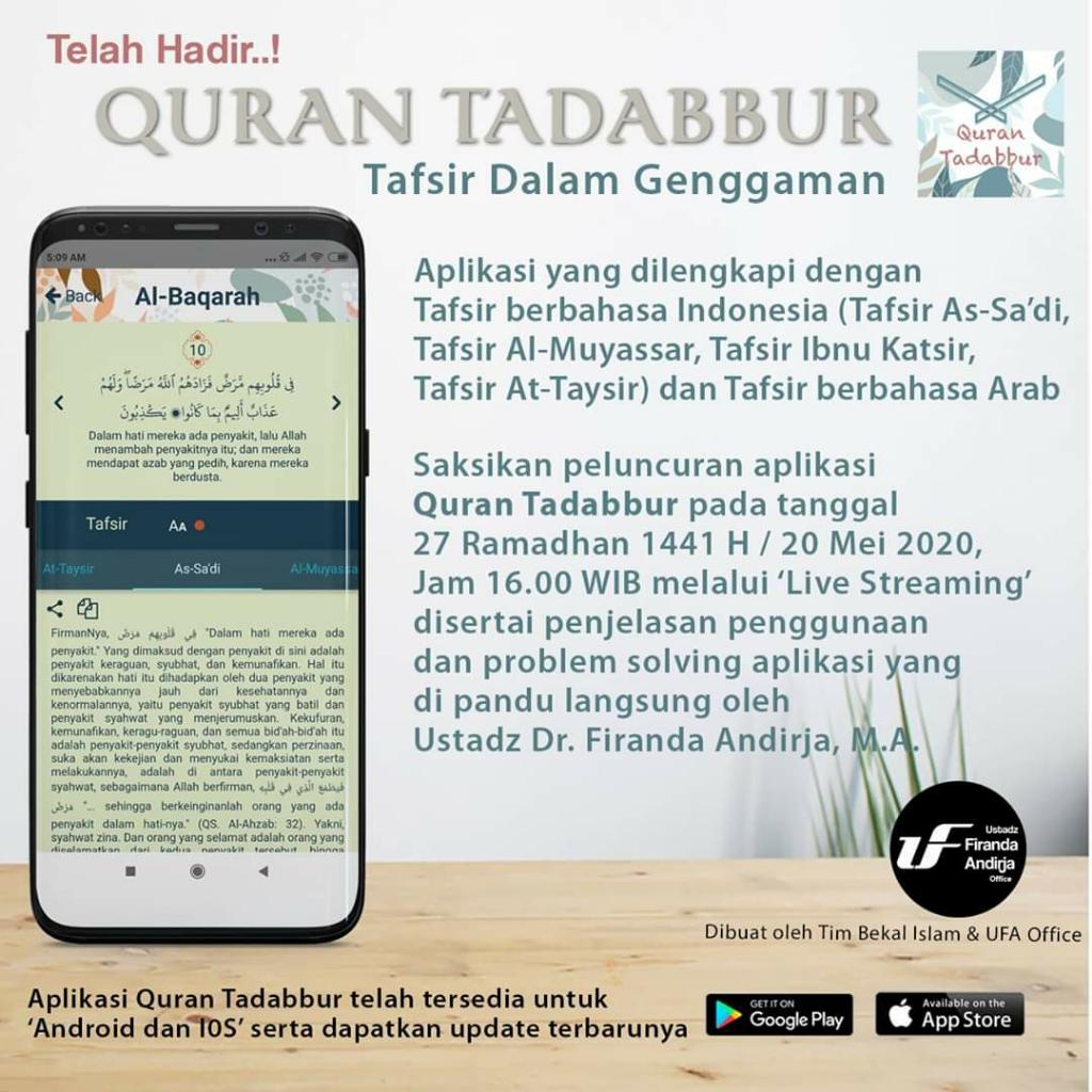 Tafsir Al Qur'an Dalam Genggaman