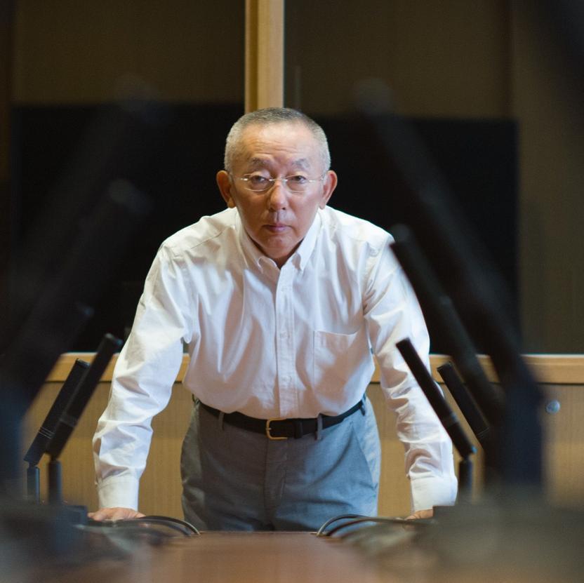 7 Dari 50 Miliader Terkaya Jepang Versi Forbes 2020, Kamu Berikutnya?