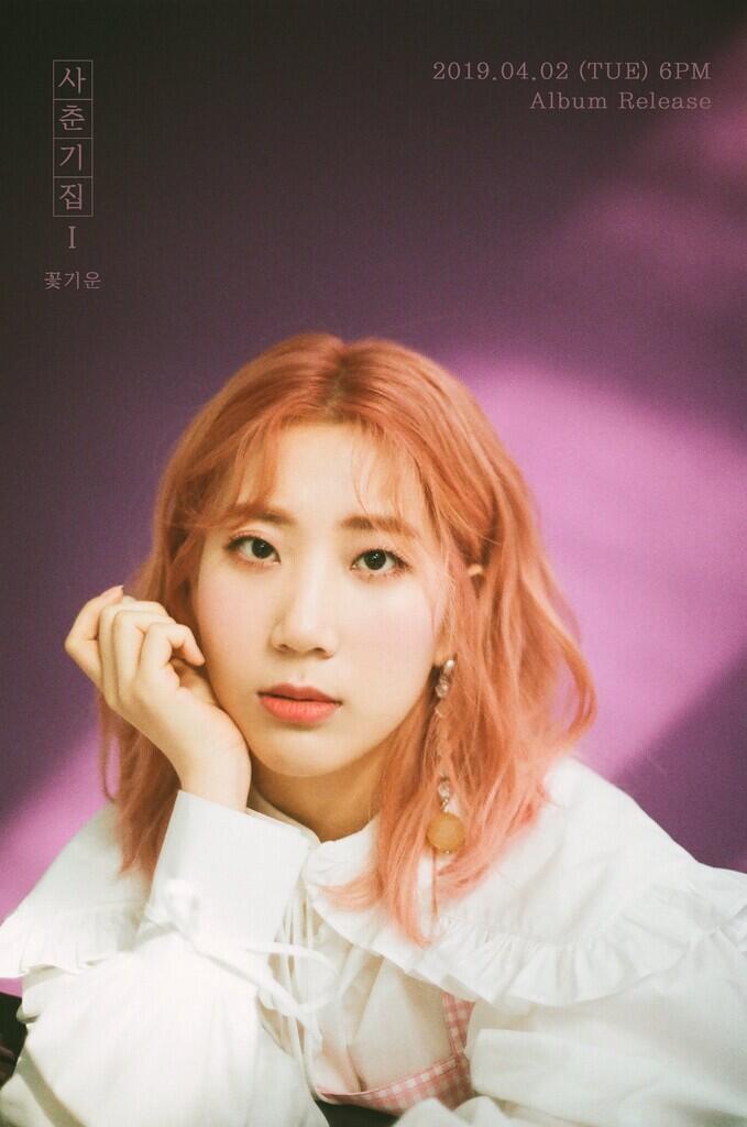 Woo Ji Yoon ex-BOL4 Beri Sinyal Comeback Solo