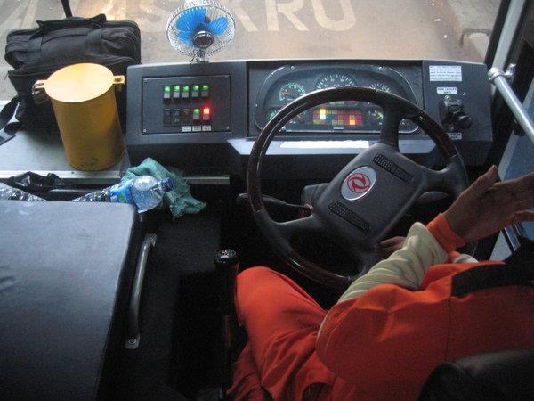 Mengenang Kiprah Dongfeng, Bus Buatan China Yang Dipakai Sumber Kencono Pada Masanya