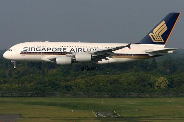 Ini Transformasi Digital Singapore Airlines di Masa Pandemi