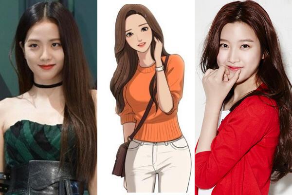 Im Joo Kyung 'True Beauty' Cocok Diperankan Moon Ga Young atau Jisoo 'BLACKPINK' ?