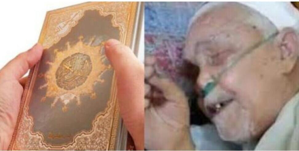 60 Tahun Ajar Mengaji, Syekh Abdulaty Wafat Saat Tadarus Alquran