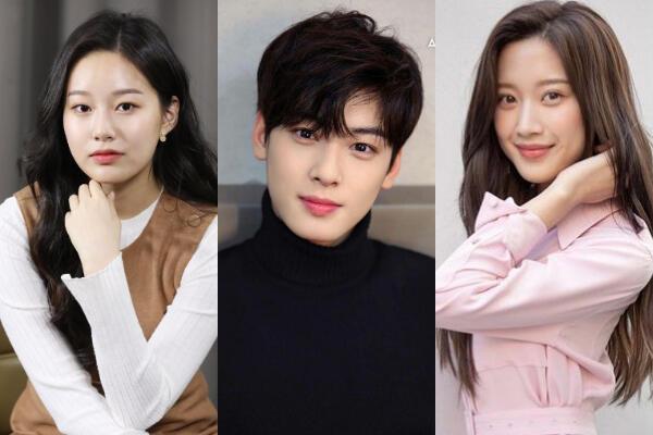 Park Yoo Na Bakal Gabung Cha Eun Woo 'ASTRO' dan Moon Ga Young di 'True Beauty'