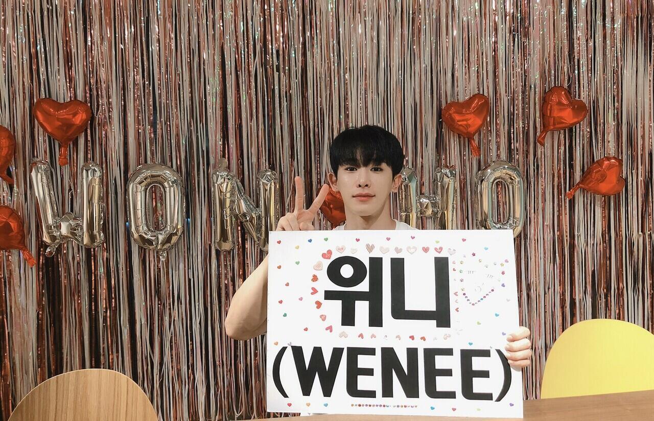 Wonho Umumkan Nama Fandom, Halo WENEE!