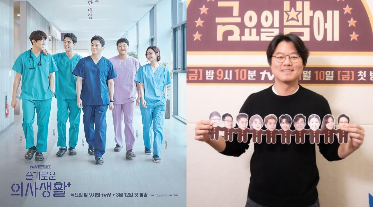 Na PD Berencana Culik Para Pemeran 'Hospital Playlist'!