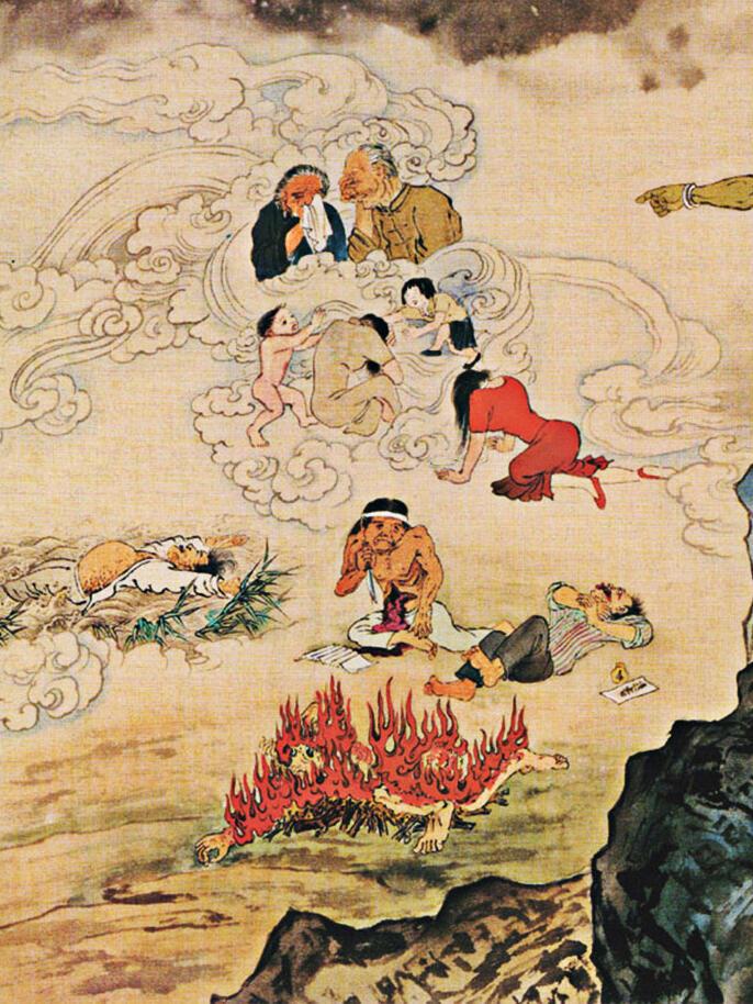 18 Lapisan Neraka dalam Mitologi Cina