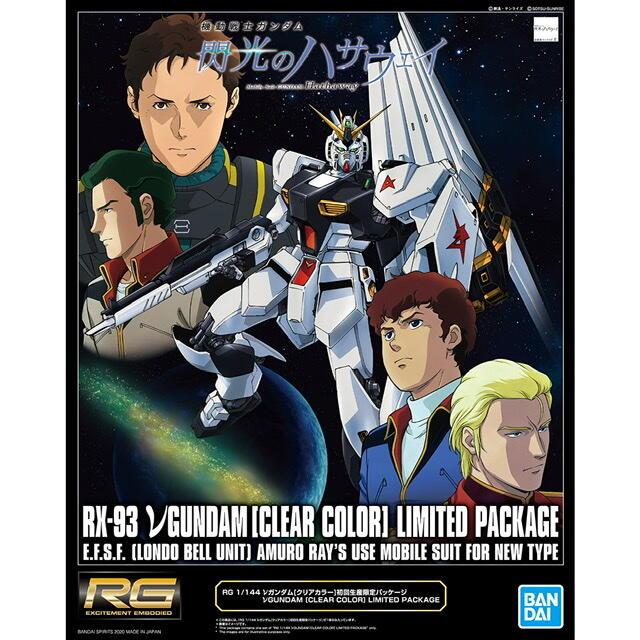 Kesal Tak Dibelikan Tas, Cewek Ini Hancurkan Koleksi Gundam Keluarga Pacar