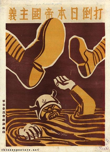 Poster - Poster Perang Dunia Kedua dari Berbagai Negara