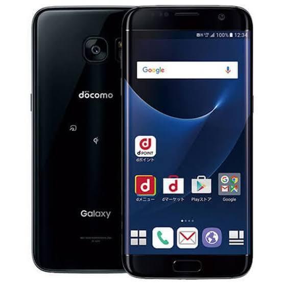 Ternyata Flagship Samsung Ex Jepang Masih Diminati Di Tahun 2020, Yuk Simak Harganya