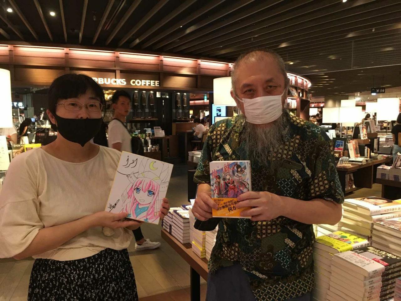 Inilah Light Novel Jepang Pertama Yang Dijamin Sesuai Syariat Islam! 「Halal!」