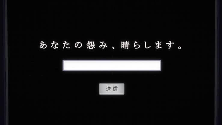 Rekomendasi Anime Horor Terseram versi Coconut Universe