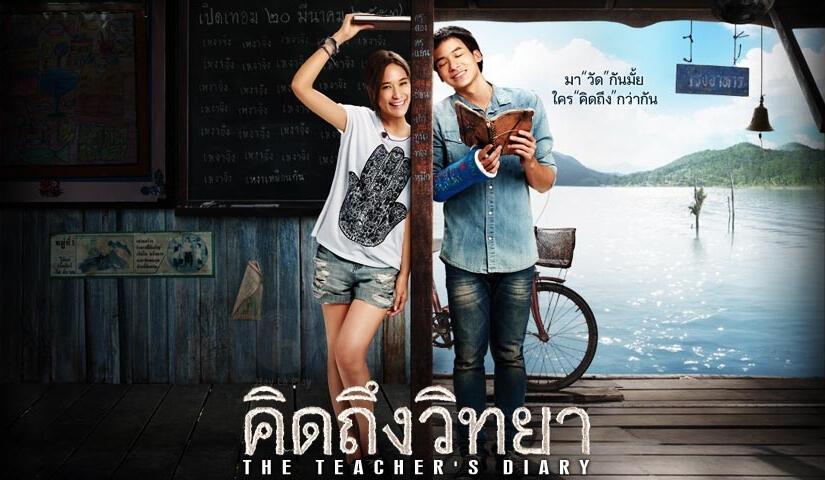 REKOMENDASI FILM THAILAND COMEDY ROMANCE, BAPER PARAH!!