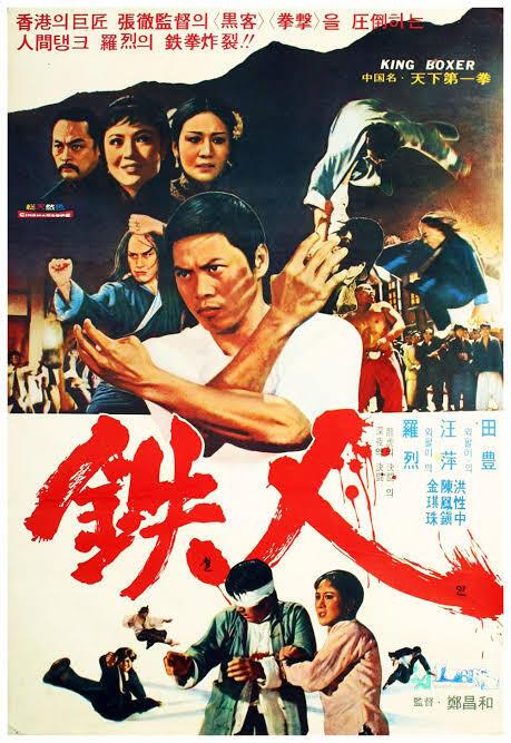 Buka Bruce Lee Yang Pertama Kali Menembus Perfilman AS, Tapi Orang Indonesia