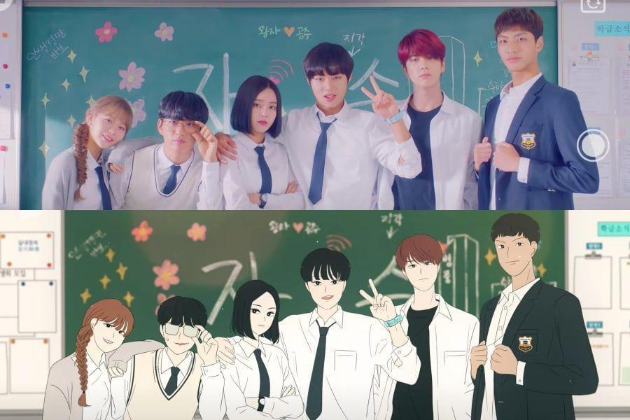 Rekomendasi 4 Web Drama yang Dibintangi Idol, Nomor 1 Aktingnya Gak Mengecewakan