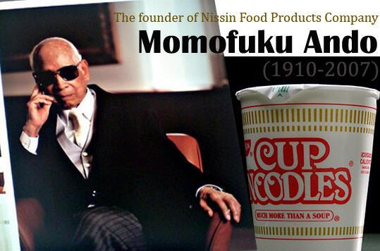 Momofuku Ando! Penemu Mie Instan, Sekaligus Pahlawan Anak Kos Akhir Bulan!