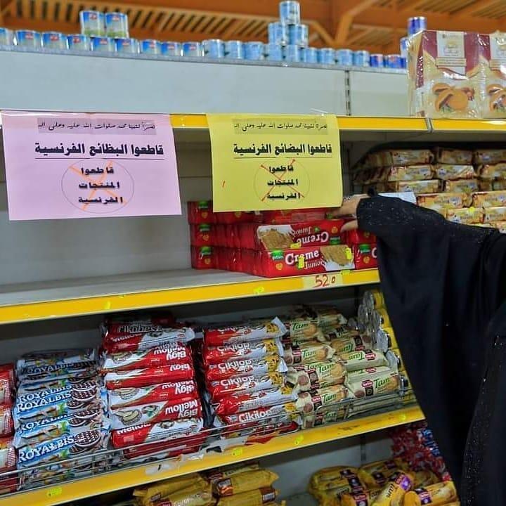 Tak Hanya Boikot Produk, Kini Gambar Macron Jadi Penanda Jaga Jarak di Timur Tengah!