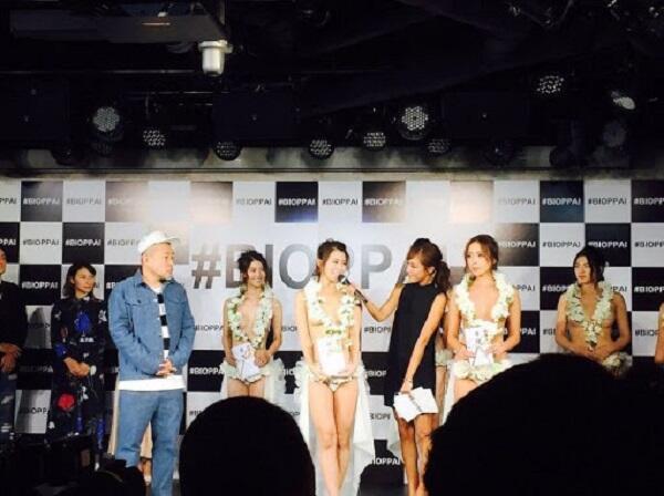 Jepang Memang Beda, BIOPPAI Contest, alias Kontes Payudara Tercantik.