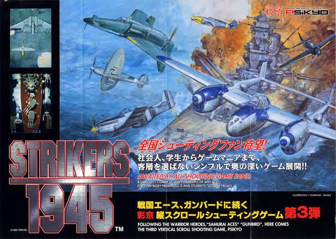 Nostalgia Dingdong Yang Dulu Pernah Populer, 6 Game Ini Asik Dimainkan Kembali