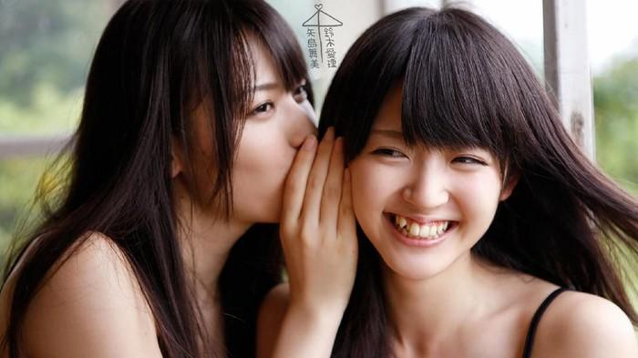 "Ternyata Ini Arti ""Kimochi"" Sebenarnya, Jangan Ngeres!"