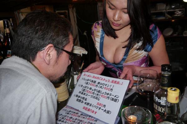Bonyu Bar, Satu Lagi yang Unik, Nyeleneh dan Saru dari Jepang. Mau Tahu?