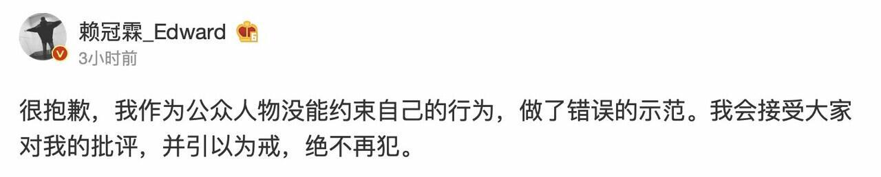 Mantan Member Wanna One, Lai Guanlin, Minta Maaf Atas Kontroversinya