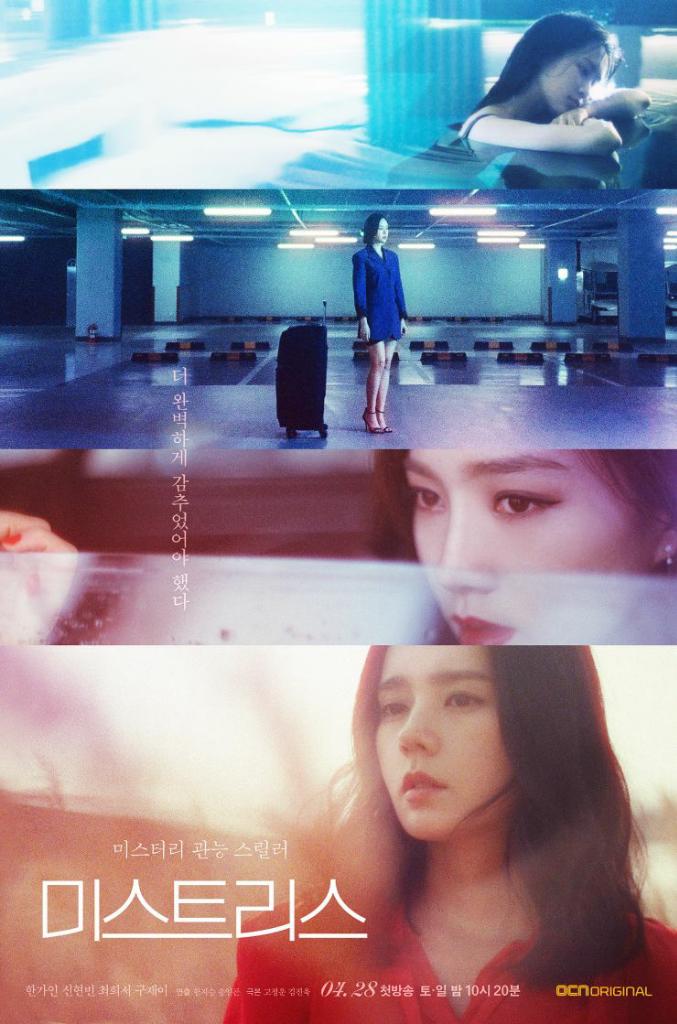 Banyak Konten Sensitifnya, 6 Drama Korea Ini Masuk Rate 19+!