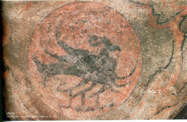 Legenda Korea: Samjogo, Burung Berkaki Tiga