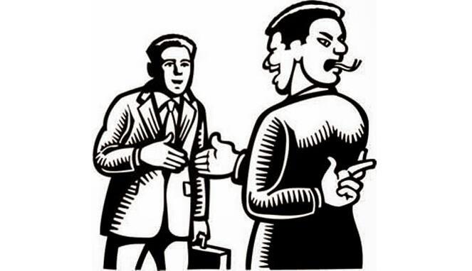 Utang mu Gak Dibayar, Bisa Jadi Karena Salah Kamu Sendiri. Lho Kok ??