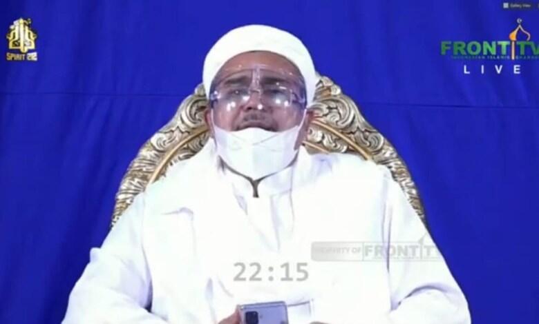 Beredar video ceramah Habib Rizieq soal FPI bubar: Kalau mau bubarkan silakan, tapi…
