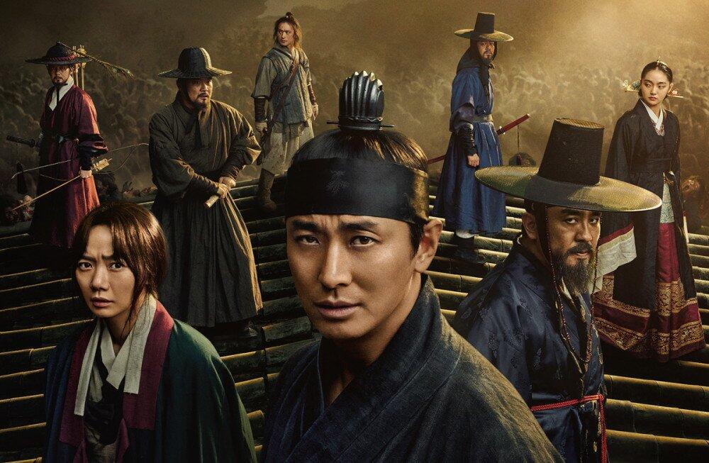 Set Kingdom: Ashin of The North' Terbakar, 9 Truk Pemadam Dikerahkan ke Lokasi
