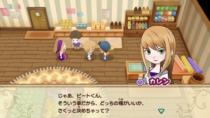 12 Game Harvest Moon Terbaik Versi Ane, Mari Berkebun Gan