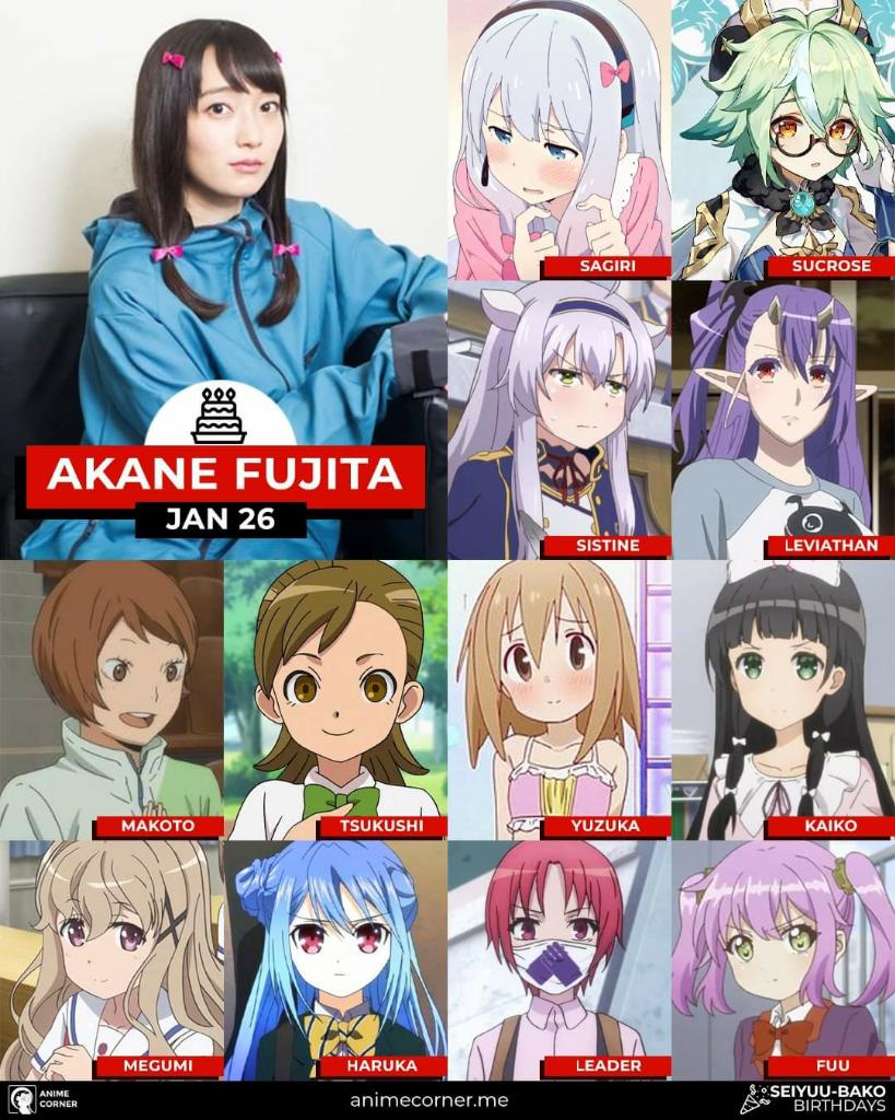 Yuk, Kenalan Sama Akane Fujita, Seiyuu dari Izumi Sagiri