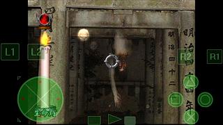 """Konon Katanya, Game PS1 Ini """"Terkutuk"""", Benarkah Demikian?"""