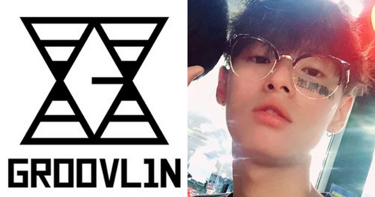 Rapper Korea Chillin Homie Bikin Penggemar Marah Gara-gara Memaki Feminis