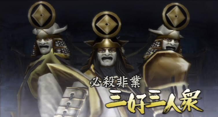 Yuk, Kenalan Sama Hosoya Yoshimasa, Seiyuu Reiner Braun