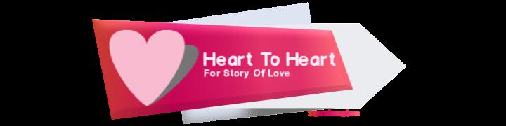 Cerita Singkat Cinta Pertamaku
