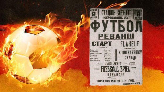 Pertandingan Maut Flakelf Vs Dynamo Kiev, Perang Melawan Nazi
