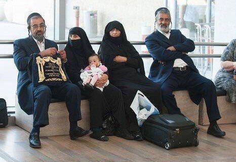 Cadar Budaya Yahudi, Universitas Al-Azhar Mesir Melarangnya