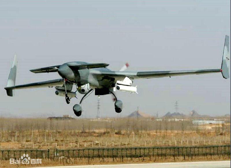 CH-3A Rainbow - Inilah Drone yang Mengintai Aksi Demonstrasi di Myanmar