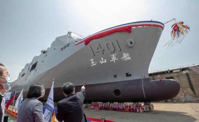 Yu Shan - Inilah Landing Platform Dock yang Dibuat Oleh Taiwan