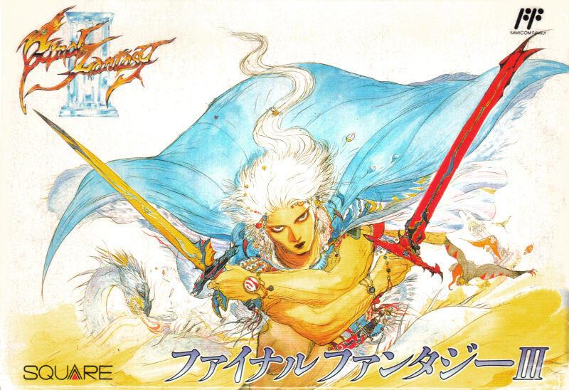 Serba Pertama di Final Fantasy (era NES)