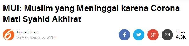 Tengku Zul Dikabarkan Kritis, Netizen: Tidak Lama Lagi Dijemput Bidadari