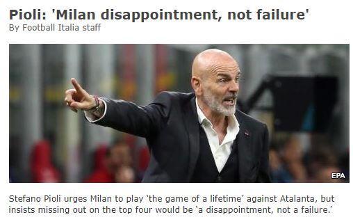 Kata Pioli, Milan Itu Mengecewakan Bukan Gagal... Setuju Gak?