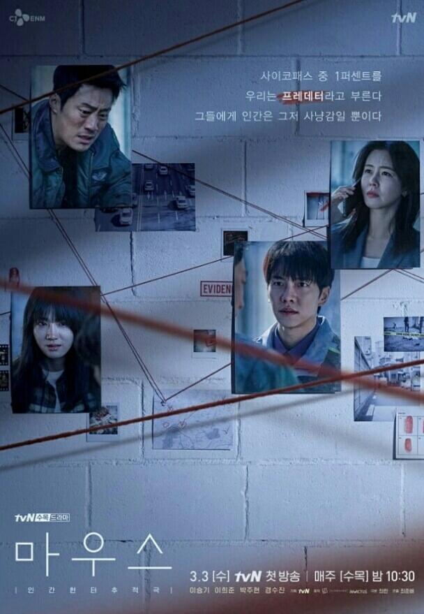 """Review """"Mouse: The Predator"""", Drama Tentang Psikopat Penuh Dengan Teka-Teki!"""