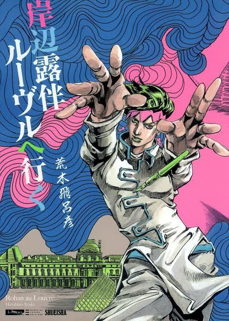 "Hirohiko Araki, Sang Bapak ""JoJo's Bizarre Adventure"""